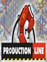 生产线:汽车工厂模拟