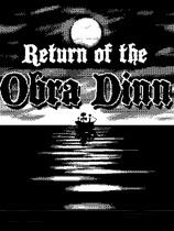 奧伯拉丁的回歸