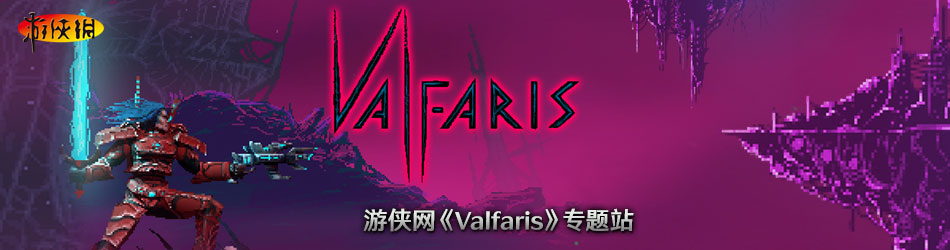 Valfaris