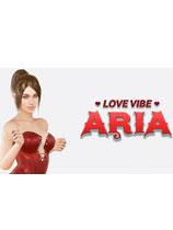 愛的旋律:阿麗亞