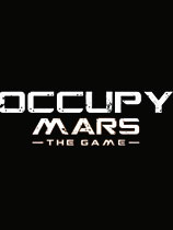 占领火星:致命游戏