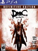 DMC:鬼泣终极版