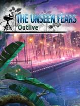 未知恐惧2:存亡