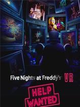 玩具熊的五夜后宫VR:需要帮助