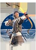 益州弓箭手