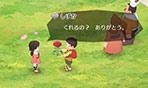 《哆啦A梦:牧场物语》中文宣传