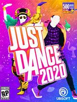 舞力全開2020