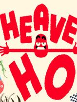 Heave Ho