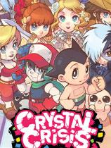 水晶?;?><span class=