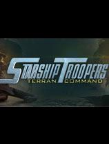 星河戰隊:人族指揮部