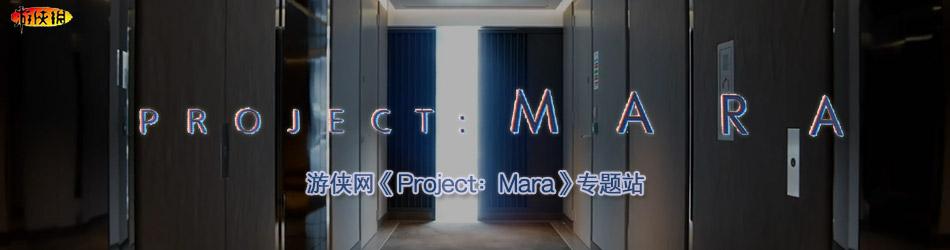 Project:Mara