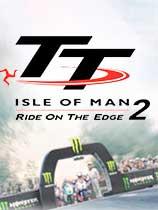 曼島TT賽事:邊緣競速2