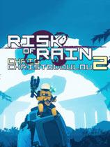 雨中冒险2