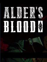 阿尔德之血