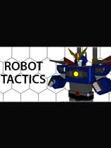 机器人战术
