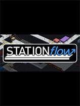 地铁车站管理模拟