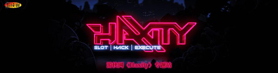Haxity