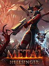 重金属:地狱歌手