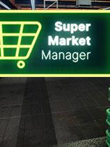 超市管理员