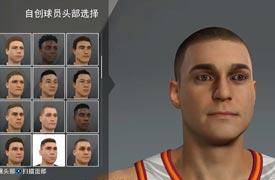 《NBA 2K21》预告片