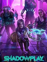 影子游戏:星城行动