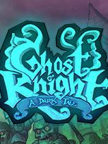 幽灵骑士:黑暗传说
