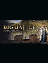 大战:保卫城墙
