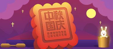 2020十一国庆长假嗨不停游侠网独家推荐