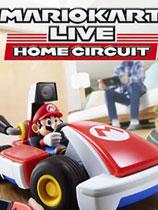 马里奥赛车 Live:家庭巡回赛