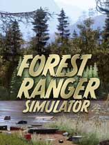森林护林员模拟器