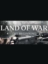 战争之地-开始