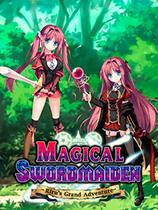 剑与魔法:见习冒险者莉露的大冒险