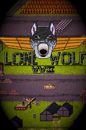独狼:第二次世界大战