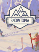雪托菲亚:滑雪胜地大亨