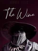 恐怖故事:葡萄酒