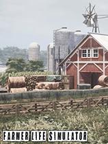 农民生活模拟器
