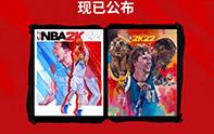 《NBA 2K22》预告片