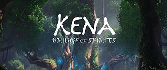 柯娜精神之桥