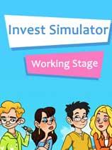 投资模拟器:打工人