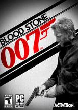 詹姆斯邦德007:血石
