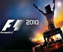 《F1 2010 》精美壁纸