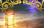 沙滩情书(恐怖)