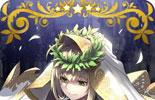 白蔷薇公主