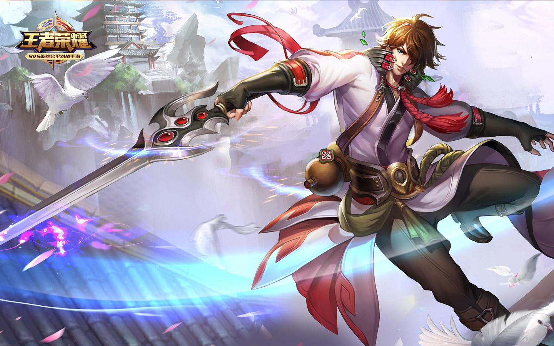 李白-青莲剑仙