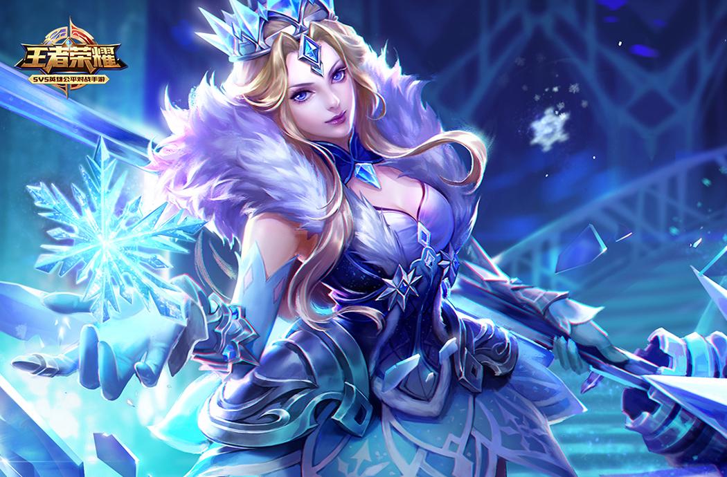 雅典娜-冰冠公主