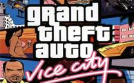 GTA罪惡都市