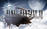 最终幻想XV