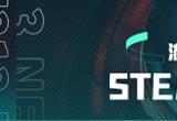 点击领取steam游戏激活码!累积签到获终极大奖1
