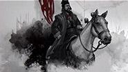 《全面战争三国》领主特性兵种介绍 领主有哪些特性兵种?
