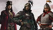 《全面战争三国》武将获取方法介绍 怎么获取新武将?